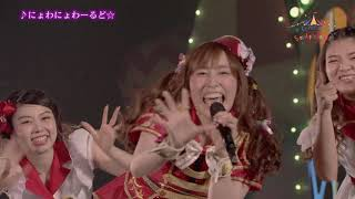 【宮城&石川公演】THE IDOLM@STER CINDERELLA GIRLS 5thLIVE TOUR Serendipity Parade!!! シンデレラ 検索動画 25