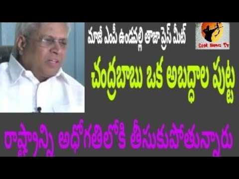 ||East news tv's live broadcast||vundavalli aruna kumar speeches||