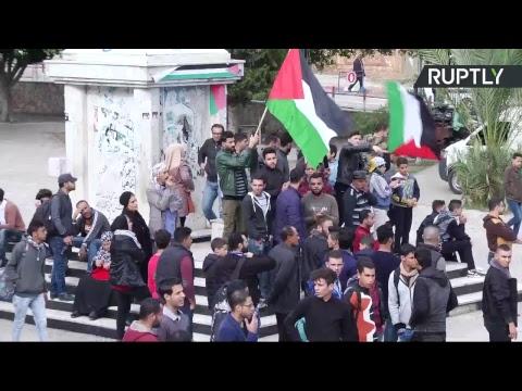 Manifestation à Gaza après la décision de Trump sur Jérusalem