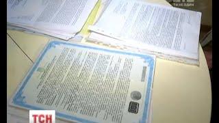 Квартирна афера: сім'я у Броварах сплачувала кредит за уже перепродану квартиру
