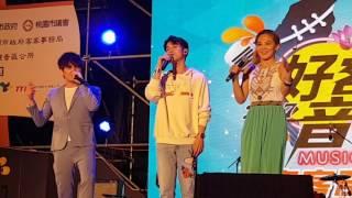 2017/7/8《好客音浪》小樂吳思賢清唱 與Lover們的默契