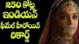 Padmavat Film Hint Ekran | Deepika Padukone | MM #Harika Kaydı Oluşturun