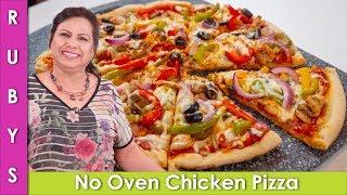 No Oven Chicken Pizza Recipe in Urdu Hindi  - RKK