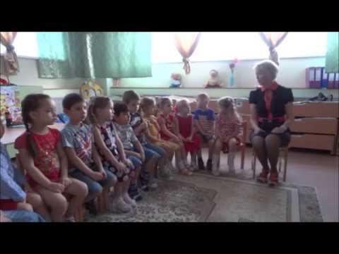 Конспект занятия в детском саду В гости к Незнайке