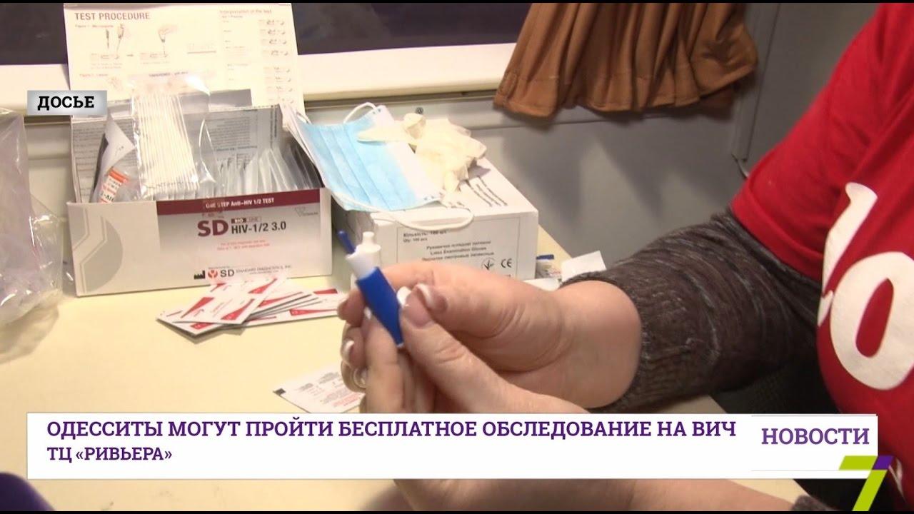 Мирамистин в США - русская аптека онлайн AptekaMAX.com - YouTube