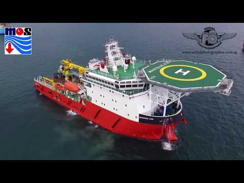 MARIDIVE 235 Multi purpose Offshore Support Vessel (OSV)