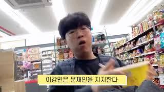 [일상 Vlog] 갱갱의 숙취 라면 먹방~~ 상처를 치…