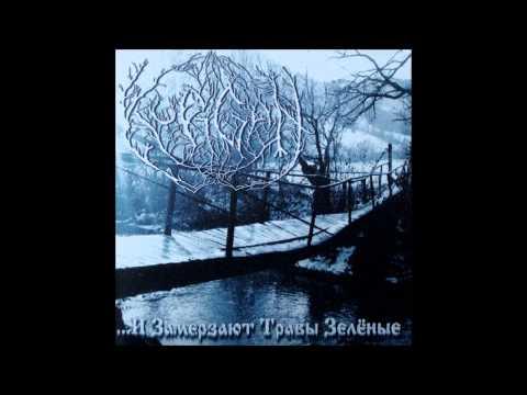 Kurgan - ...and the Green Grasses are Freezing Slowly (Full Album)