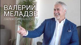 валерий Меладзе - Интервью + песни, часть 4 (2000 год)