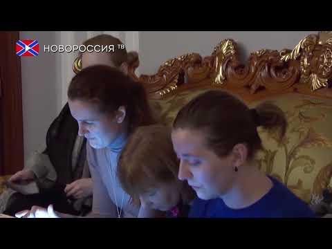 """Лента новостей на """"Новороссия ТВ"""" в 16:00 20 декабря 2019 года"""