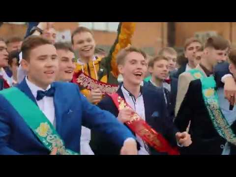 Выпускной 2018, школа №14, Находка, Приморский край