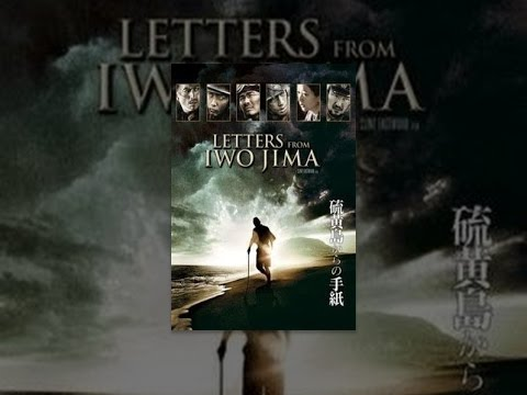 Letters From Iwo Jima Mp3