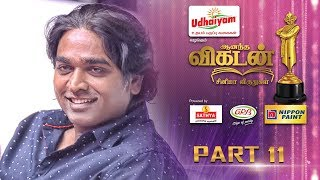 Ananda Vikatan Cinema Awards 2017 | Part 11