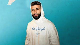 Adam Saleh - Ya Ghayeb [Remix] (Official Lyric Video) ادم  صالح - يا غايب