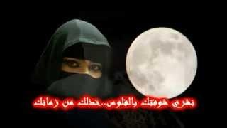 جديد ابو خالد دان حبك ياشبية القمر مامثلك ابد بلبشر