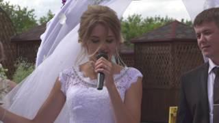 Свадебный сюрприз жениху от невесты (реп)