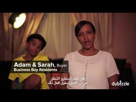 #iknowmyrights - Sarah Wants To Know How To Verify If An Agent In Abu Dhabi Is Legal. | Dubizzle
