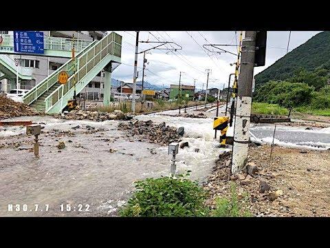 H30年7月7日 広島 大雨災害②