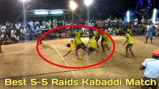 5-5 Raids KANYAKUMARI vs THANJAVUR Nadu Kaveri best kabaddi match