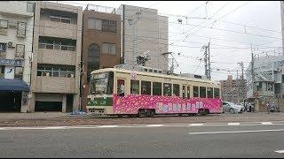 広島電鉄800形812号『ひろでんおりひめごう』千田車庫出庫