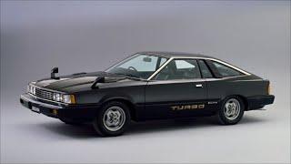 Nissan Silvia S110 (1979 - 1983)