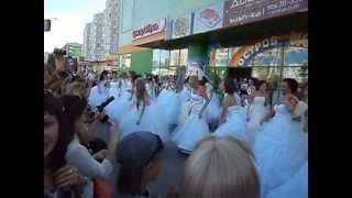 сбежавшие невесты Тольятти