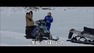 映画『ウィンド・リバー』日本版予告編 thumbnail