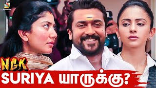 Who Will Get Suriya ? Rakul Or Sai Pallavi ? : NGK Lyricist Uma Devi Interview | Selvaraghavan