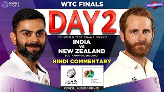 LIVE Hindi Commentary : India vs New Zealand | ICC World Test Championship WTC FINALS | Cricket Thumb