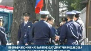 ロシア外務省筋がぶちキレた、問題?の報道映像 - ノーボスチ通信社 thumbnail