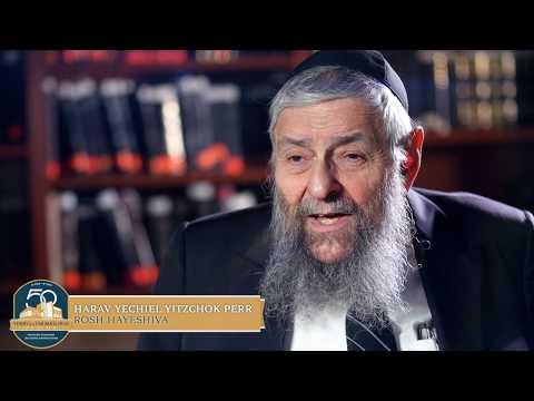 If Not Now, Then When.  Yeshiva of Far Rockaway's Yovel Event
