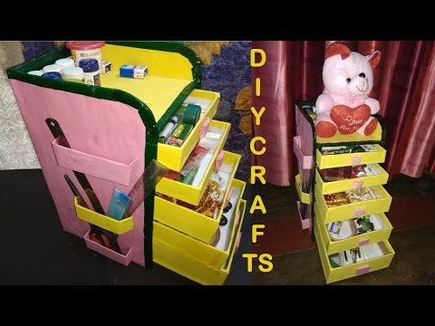How to make DIY  Desk Organizer / Drawer out of Cardboard boxes /paper craft