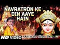 Download Navratri Festival Song..Navratron Ke Din I NARENDRA CHANCHAL I New Version I FULL HD  MP3 song and Music Video