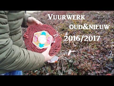 Vuurwerk Compilatie 2016/2017 oud & Nieuw HD