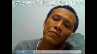 【唯我】鮫島無双が唯我にブチ切れ!【スカイプ凸】 thumbnail
