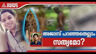 lady police soumya murder case post mortem report web special