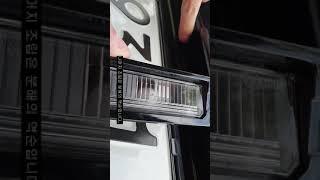 자동차 번호판 LED등 교체 방법(feat K5 DL3…