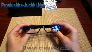 Очки со скрытой камерой инструкция обзор