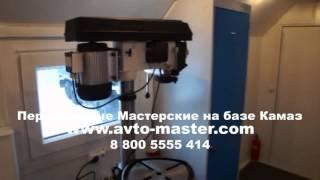 камаз 6х6 парм с госрезерва продажа Красноярск