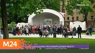 Куда сходить на майские праздники - Москва 24