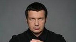 Владимир Соловьев устроил скандал из за санкций России на Вести FM