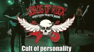 Cult of personality - Living colour (cover by Lords of rock)