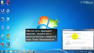 Подключение к Wi-Fi сети(как подключиться к wifi, как настроить подключение ноутбука к интернету через wifi, вайфай на ноутбуке, как..., 2011-07-20T07:05:24.000Z)