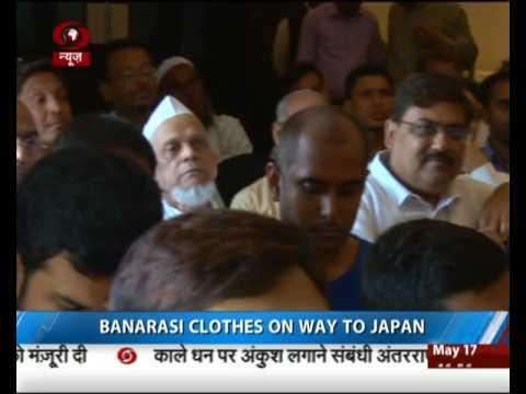 Japanese companies keen to buy Banarasi clothes