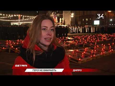 34 телеканал: на площі Героїв Майдану в пам'ять про Небесну сотню організували флешмоб