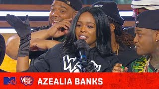 How PETTY is Azealia Banks?! | Wild