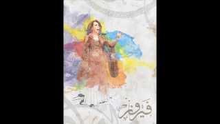 Fairuz - Al Bint El Chalabiya (Oceanvs Orientalis Rework)