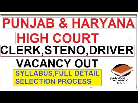 PUNJAB & HARYANA HIGH COURT CLERK,STENO,DRIVER VACANCY OUT || HIGH COURT VACANCY 2018 ||