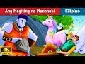 ang magiting na mananahi kwentong pambata filipino fairy tales