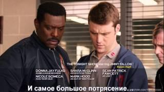 Пожарные Чикаго ( Chicago Fire ) - 3 сезон 18 серия RUS SUB ( Промо )
